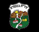 givataim-logo