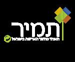 logo_tamir